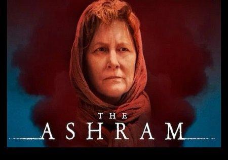 «Ашрам»