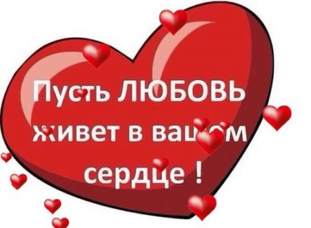 O CИЛЕ CЛОB: «Я ЛЮБЛЮ ТЕБЯ»